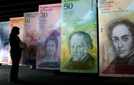 Venezuela_bolivar